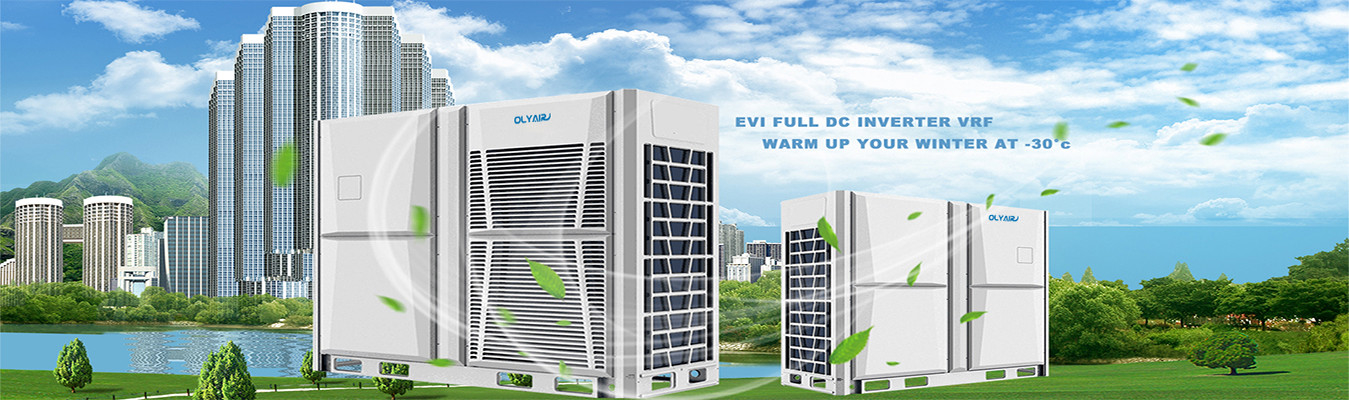 China best Heavy Commercial Air Conditioner on sales