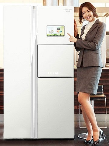 china latest news about RFQ on refrigerator you should know