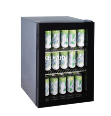 China JC-62 Beverage Cooler factory