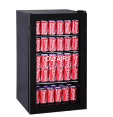 China JC-95 Beverage Cooler factory