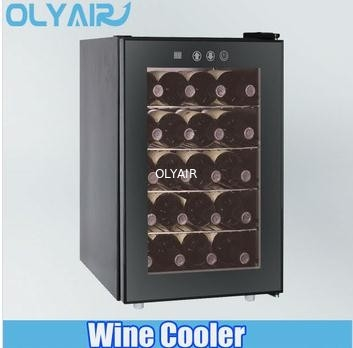 China 50L Dual Zone wine cooler with 2 thermoelectric cooling system distributor