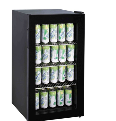 China JC-88 Beverage Cooler distributor